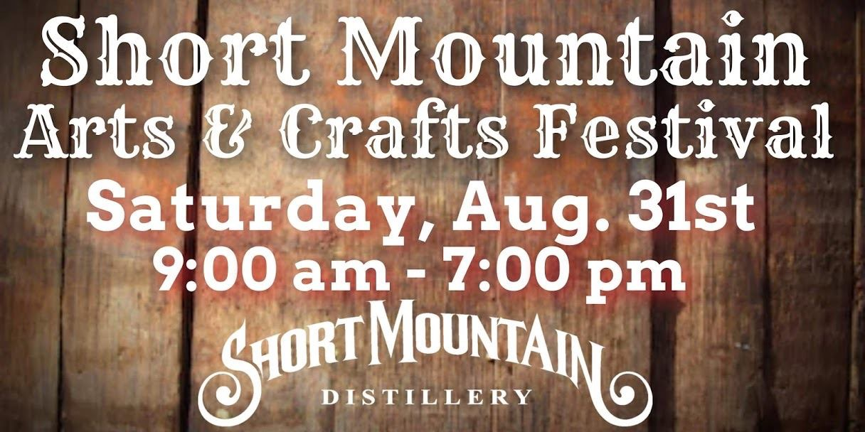 Short Mountain Arts & Crafts Festival-August 31, 2019